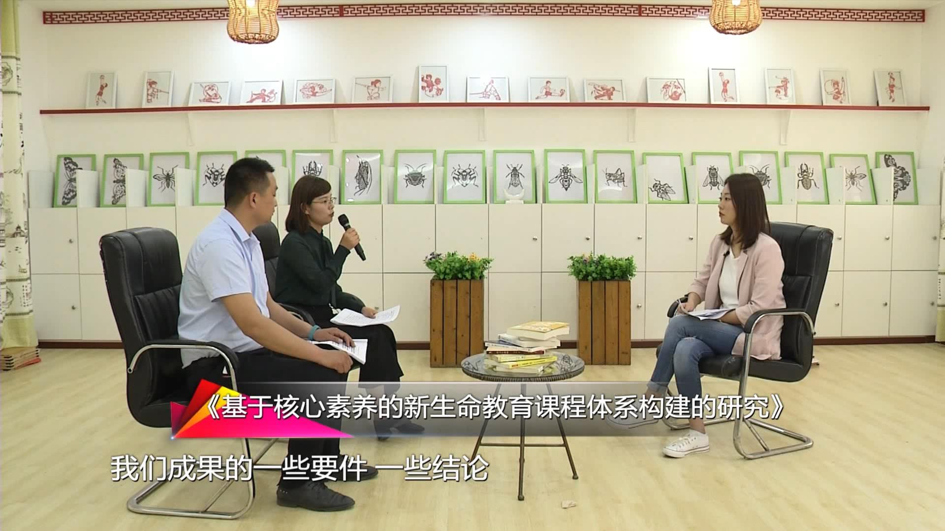 聚焦教科研--郑州市二七区培育小学