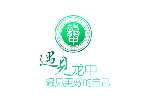 郑州龙湖一中宣传片