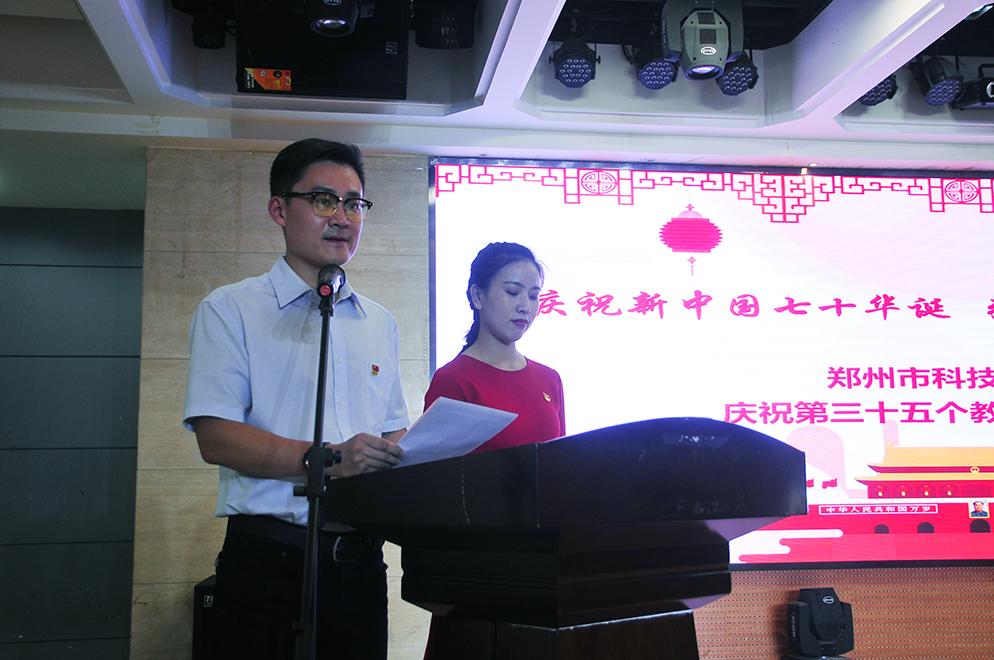 庆华诞尊师德――九江一中举行第35个教师节座谈会