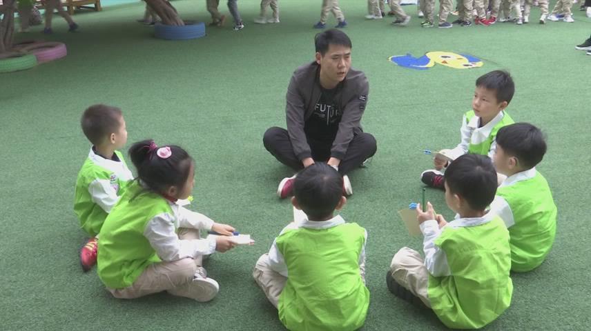 走进特色民校--郑州高新区六一幼儿园