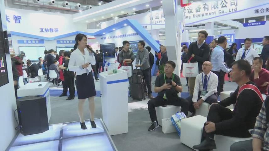 信息时代--第77届中国教育装备展示会