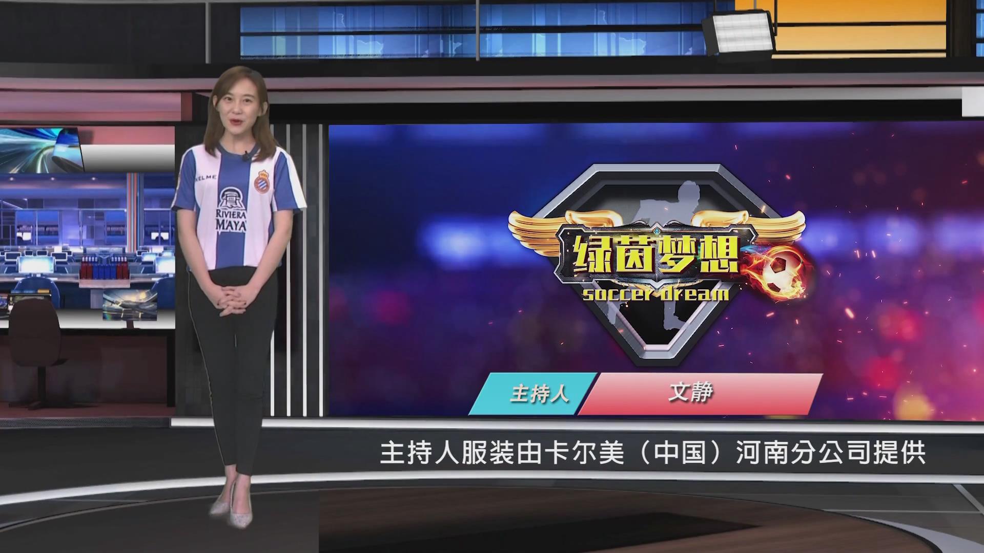 绿茵梦想-郑州市第二十六中学