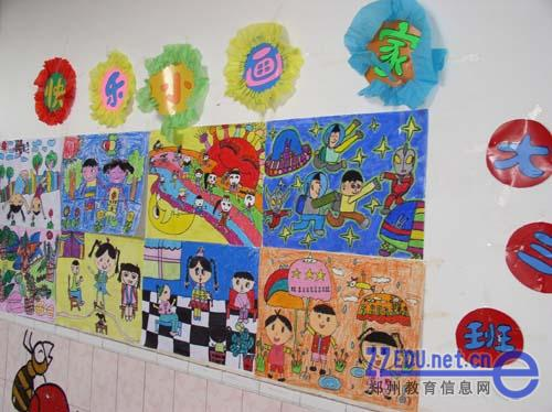 """郑州市教工幼儿办画展庆祝""""六一""""国际儿童节图片"""