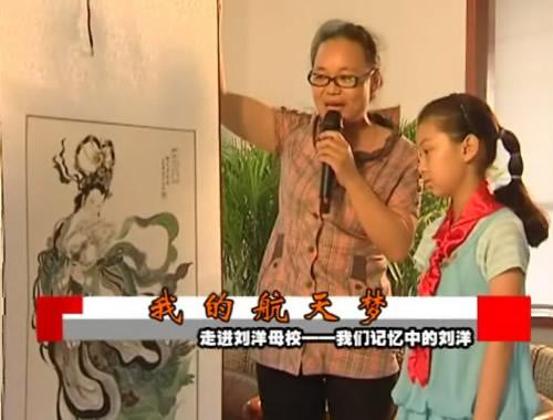 郑州/《关注》第1129期 我的航天梦(二)请点击收看