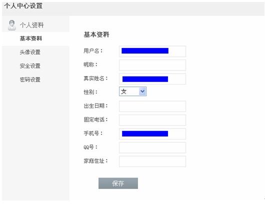 如果您是郑州市直学校教职工