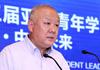李陶然:如何培养面向未来的领导力