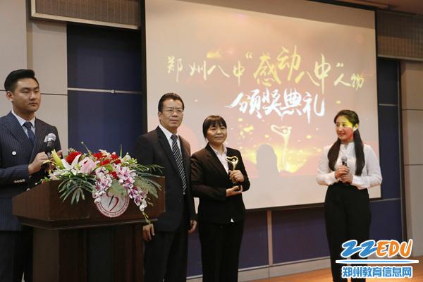 """一句话改变学生的一生,郑州八中""""阳光好老师"""