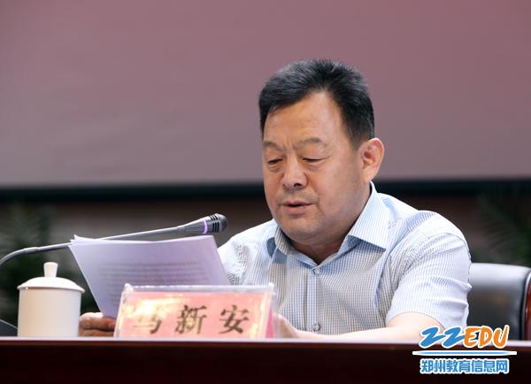郑州公开工作订报八实行中招与学生签严禁吗差变会优生高中图片
