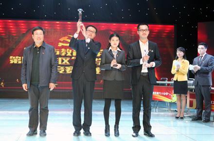 """郑州市教育局党建第四协作区""""两学一做""""知识竞赛举行"""