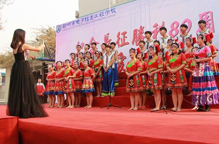 """郑州市电子信息工程学校举办""""12・9""""合唱比赛"""