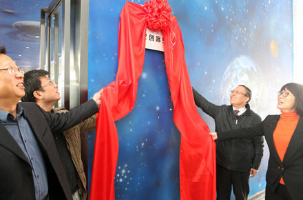 我市第一家与高校联合的创客空间在郑州十一中揭牌