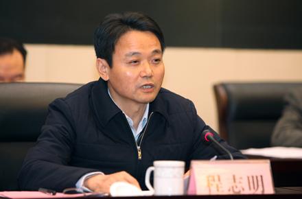 郑州市职业教育工作会议召开