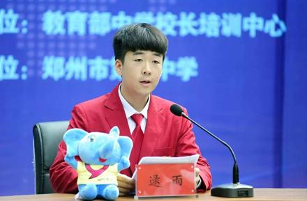郑州九中逯雨同学当选全国最美中学生 看看别人家的孩子咋炼成的?