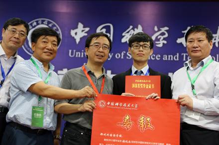 张化雨获郭沫若奖学金 郑外学子连续两年获奖全国唯一