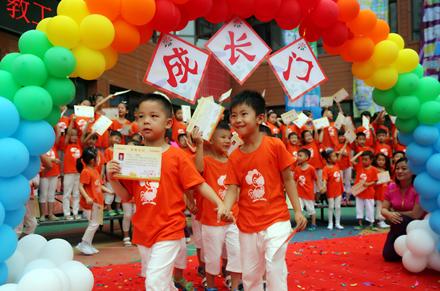 让瞬间成为永恒 来郑州市教工幼儿园感受不一样毕业典礼