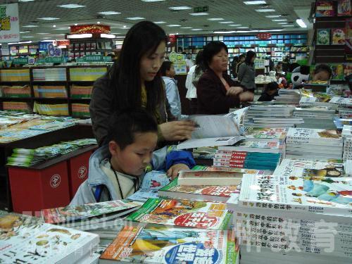 书店 图书 摆放 造型 书店 业务 技能 比赛 图书 造型