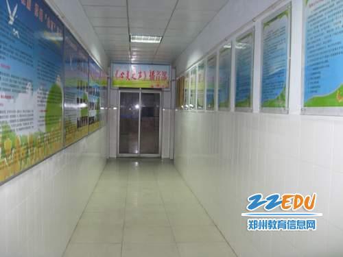 郑州有哪些可信的心理咨询室?图片
