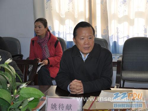 [惠济]郑州市委视频、组织部长姚待献到花园口小学生脚大全常委图片