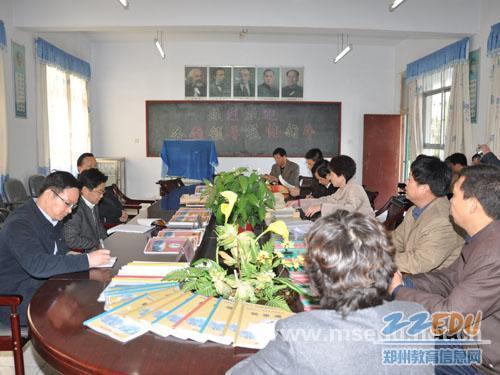 [红光]郑州市委常委、组织部长姚待献到花园口惠济小学三观图片