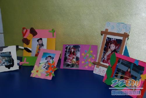 幼儿园卡纸边框图片
