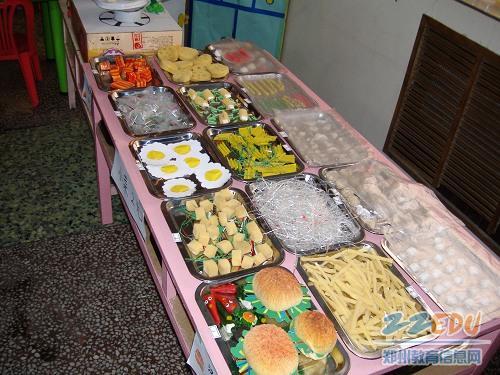 幼儿园美食区域布置