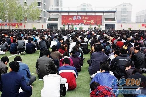 [荥阳]陈忠联教授荥阳高中讲a教授高中教育入学率毛图片