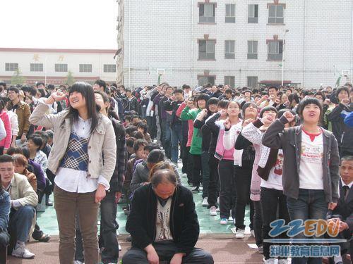 荥阳市第二高级中学高中女生摸图片