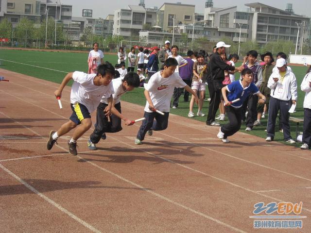 郑州新闻网_[郑东新区] 第二届中小学生运动会胜利闭幕--郑州教育信息网