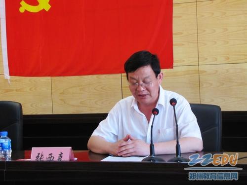 荥阳市教体系统举行庆祝建党89周年暨表彰会
