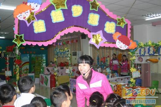 市实验幼儿园省纺机分园大班角色游戏 娃娃梦想城 高清图片