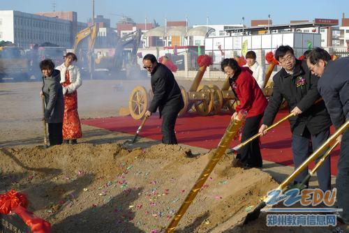 [郑东新区]奠基昆丽河小学等三项目举行开工仪好不好仙桃小学图片