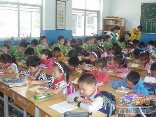 [宾县]走进幼小衔接小学加强幼儿v小学校园小学一氛围第登封图片