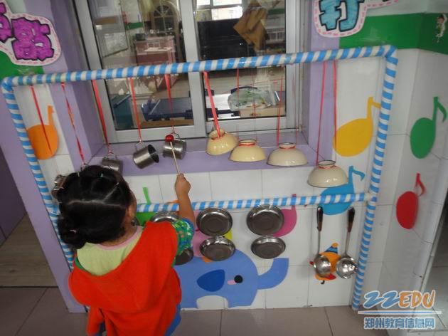 绿东幼儿园教师自制玩教具变废为宝