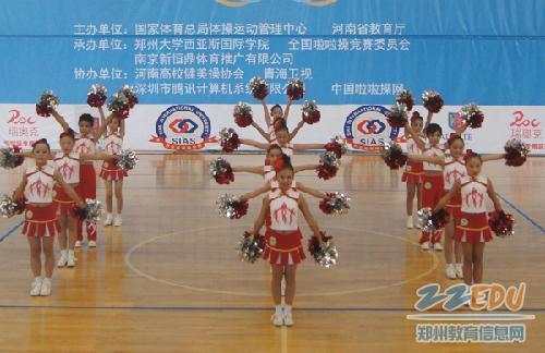 大妈操_金水区六校参加2011年全国啦啦操锦标赛(河南赛区)获多项冠军