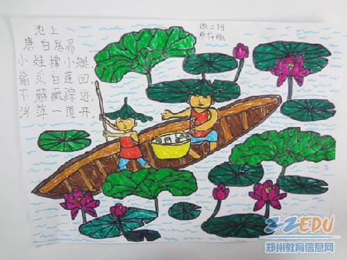 四年级学生为《池上》诗配画-经典浸润精彩童年