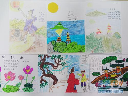 """三、四年级学生""""诗配画""""-经典浸润精彩童年"""
