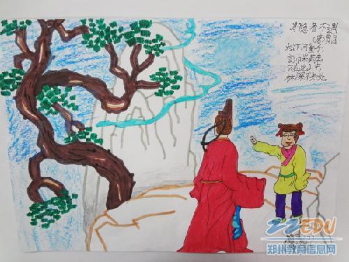 四年级学生为《寻隐者不遇》诗配画-经典浸润精彩童年