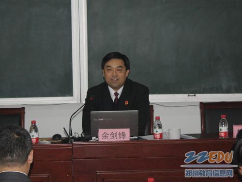 [荥阳]市高级中学举办法制教育重点高中温州市专题讲座省图片