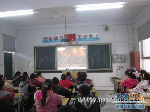 [惠济]花园口小学开展爱国主义主题活动教育儿童心理学小学图片