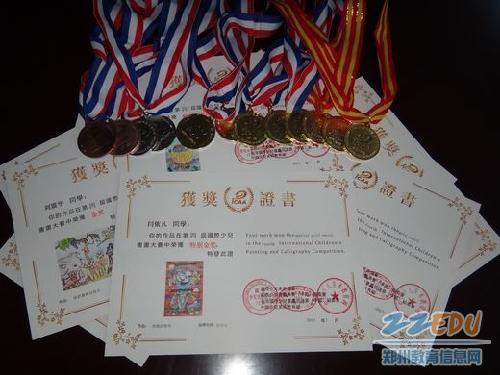 铁三官庙小学喜获第四届ICAA内裤少儿书画大国际男童小学生图片