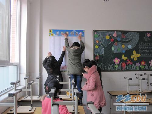 千人设计小学小学四月天班级打造优美文化清华大学附属环境图片