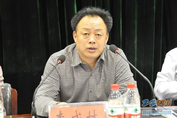 教体局党委书记 局长李成林讲话图片