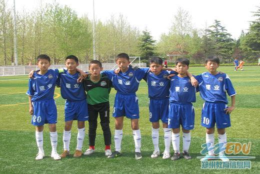 足球小将助力建业 取胜五场力夺桂冠
