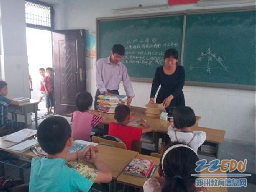 [郑东新区]艺术小学送课下乡作文的家乡小学生美丽图片