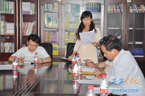 2013小学班主任总结_[登封] 举行小学名班主任工作室开班仪式--郑州校园网