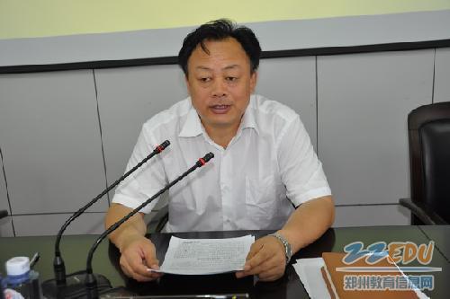 登封市教体局局长李成林讲话图片