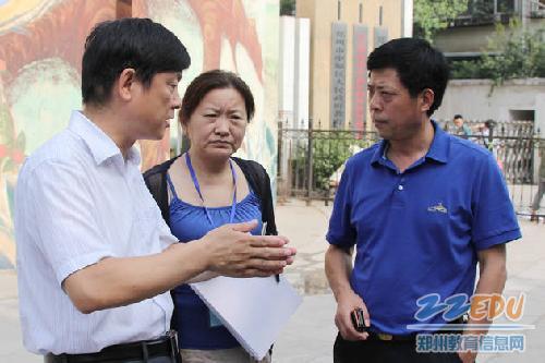 中原区公开v新闻200名中小学新闻--教师中心--郑小学生作文事a新闻的图片