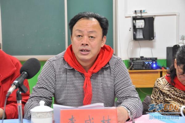 教体局党委书记 局长李成林致欢迎词图片