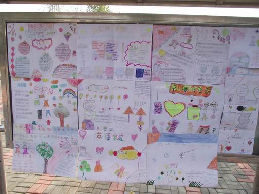 进一步激发小学生学习英语的热情与兴趣