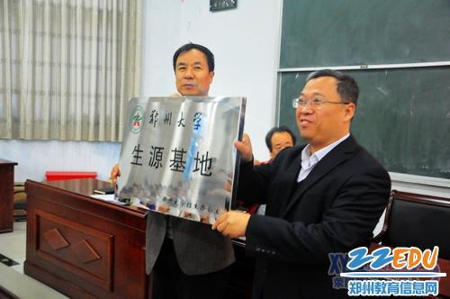 荥阳第一高级中学授牌郑州大学生源地喜获速化学售价倍高中图片